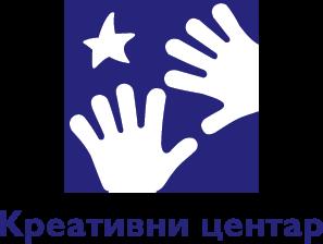 VEKTORKI-LOGO-15mm-Znak-Kreativni-Centar-Cirilica